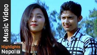 Bhairab Ko Melaima | New Nepali Adhunik Song 2017/2074 | Nima Lama