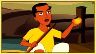Thakumar Jhuli | Sujon Majhi | Bangla Cartoon | Bangla Story | Thakumar Jhuli Cartoon | Part 2