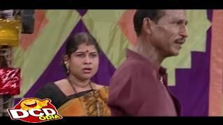 DCD-135 | ତମର ସବୁ ଖୋଲା..TAMARA SABU KHOLA | Parbati Gananatya