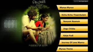 Mynaa -Evergreen Romantic Movie  - Juke Box