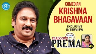 Comedian Krishna Bhagavaan Exclusive Interview | Dialogue With Prema | Celebration Of Life #45 #403
