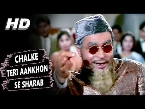 Xxx Mp4 Chalke Teri Aankhon Se Sharab Mohammed Rafi Arzoo 1965 Songs Sadhana Rajendra Kumar 3gp Sex