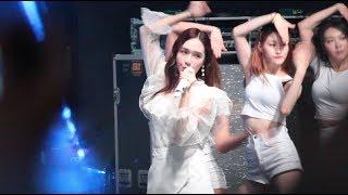 [FANCAM] 170701 Jessica Jung (제시카) FLY - 2017 SHINE FESTIVAL Singapore