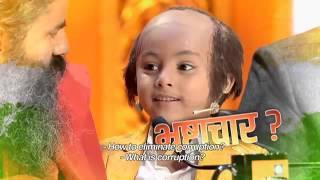 India's Best Dramebaaz - Baba Ramdev - ZEE TV Caribbean