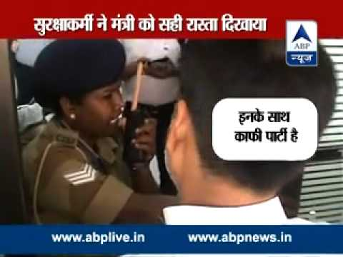 Xxx Mp4 Strict CISF Officer Made Union Minister To Follow Guidelines Minister Accepted His Mistake Later 3gp Sex