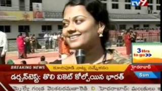 SiliconAndhra International Kuchipudi Dance Convention Tv9 Coverage
