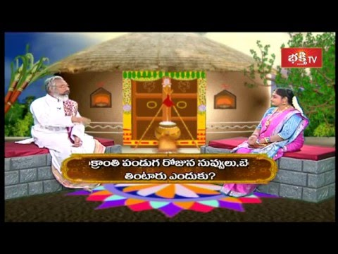 Why should one eat jaggery and sesame seeds on Sankranthi | Dharma Sandehalu