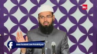 Juda Dalne Wali Aurton Ko Kya Qabr Me Azab Hoga By Adv. Faiz Syed