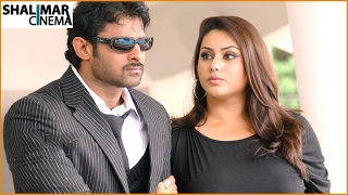 Billa Movie || Ne Pataasu Video Song || Prabhas, Anushka, Namitha || Shalimarcinema