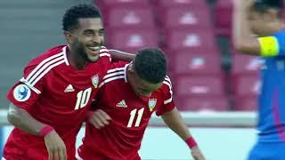 Chinese Taipei 1-8 United Arab Emirates (AFC U19 Indonesia 2018 : Group Stage)