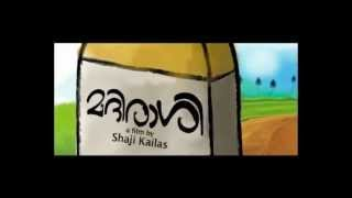 Madirashi - Malayalam Movie Teaser 1