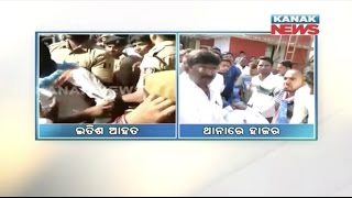 Mayor Sex Tape: Itish Pradhan Produced In Police Station In Stretcher