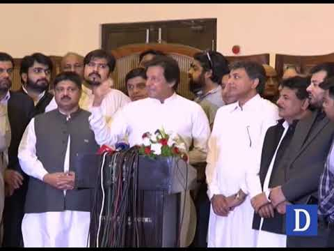 Imran invites PML-N leader Chaudhry Nisar to join PTI