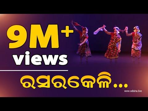 Xxx Mp4 Rasarkeli Super Hit Sambalpuri Song FT Lashya Kala Group By Saswat Joshi 3gp Sex