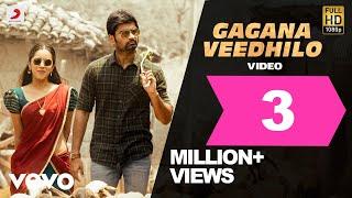 Gaddalakonda Ganesh (Valmiki) - Gagana Veedhilo Video | Atharvaa | Mickey J Meyer