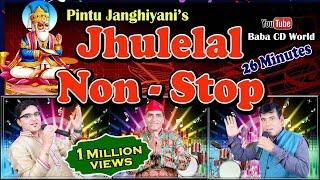 Jhulelal Non Stop   New Sindhi Jhulelal Songs   Pintu-Sejumal Jhangyani   Bahgwandas Tulsani