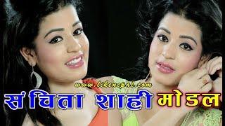 दर्शकनै मेरो लागि भगवान हुन | Sanchita Sahi | Nepali Model