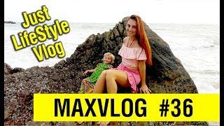 Образ жизни LIFESTYLE | MAXVLOG #36