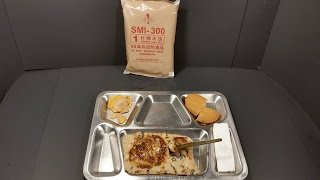 2007 Chinese PLA SMI 300 Self Heating Meal Military Combat Ration MRE Review Fried Rice Mystery Meat