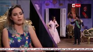 عين | الفنانة إيمي طلعت زكريا تتحدث عن كواليس دورها في مسرحية عربي منظرة وأغرب موقف حدث لها!