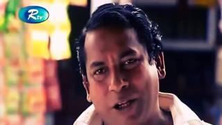 Bangla Comedy Natok  Poshari By Mosharraf Karim, AKM Hasan Faruk Ahmed