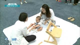 [이슈 현장] 건강한 '모유 수유아' 선발대회