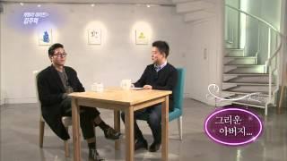 [HIT] 김주혁의 이미지는