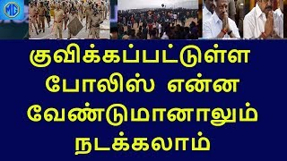 jayalalithaas supporters are coming up with unique|tamilnadu political news|live news tamil