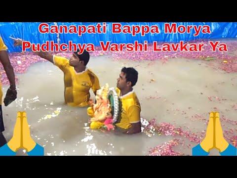 Chalkes Ganesh visarjan 2014 shivaji park(1)