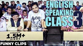 English Speaking Class 3 - Funny Video | Komya Virk & Rana Ranbir | Jugaadi Dot Com | Punjabi Movie