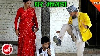 New Teej Song   Ghar Jhagada - Indra GC,Yagya Sapkota,Muna Thapa Ft. Subir Pandit & Rama Thapaliya