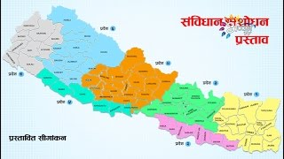 Appantv  A Report on Sanshodhan ma k k chha- November-30-2016