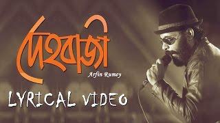 Dehobazi By Arfin Rumey | HD Lyrical Video | Jahid Akbar