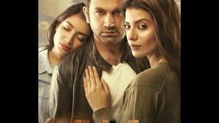Hijrat Movie - V-Log - 18 April 2016