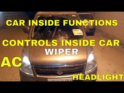 CAR INSIDE FUNCTIONS    CONTROLS INSIDE CAR    DESI DRIVING SCHOOL