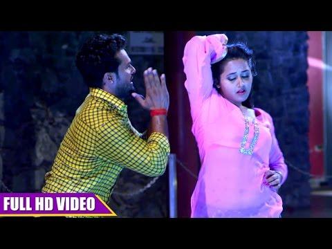 Xxx Mp4 E Ka Humke Piyawle Re Khesari Lal Yadav Kajal Raghwani SUPER HIT MOVIE FULL HD SONG 3gp Sex