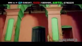 Kazi Shuvo... Roshik Amar Mon Bandia Pinjor Banaise... (( Bangla Folk Song ))
