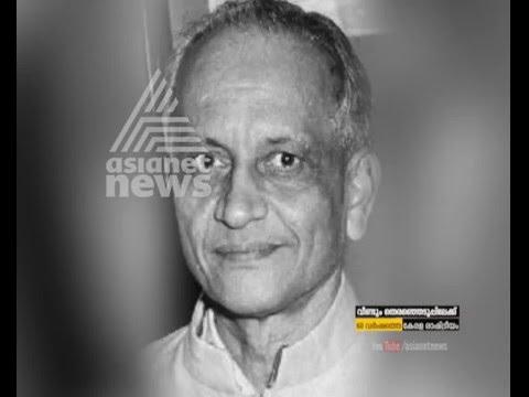 വീണ്ടും തിരഞ്ഞെടുപ്പിലേയ്ക്ക് Indian Communist Party Split Election Special Programme Episode 4