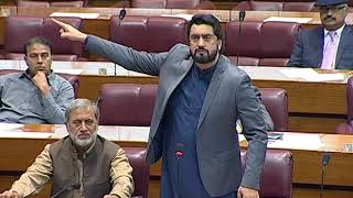 MNA Sheryar Afridi great Speach in Parliment 23-1-2018