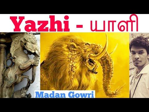Xxx Mp4 Yazhi Tamil Madan Gowri MG Yali 3gp Sex