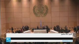 جنيف 4 بين الانتقال السياسي ومحاربة الارهاب