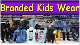 Branded Kids Wear Manufacturer | T-shirts, Shirts, Shorts, Kids Fashion Wear | Domex Kids Wear