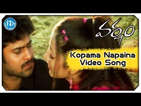 Varsham Movie Video Songs - Kopama Napaina Song || Prabhas, Trisha || Karthik, Shreya Ghoshal || DSP