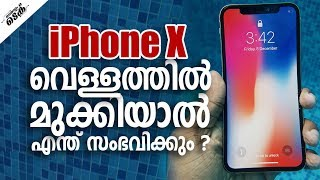 iPhone X water test by malayalam tech