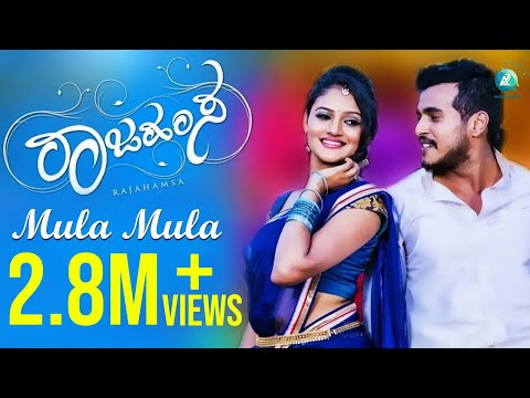 Xxx Mp4 Rajahamsa Mula Mula Video Song Gowrishikar Ranjani Raghavan New Kannada 2017 3gp Sex