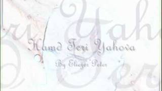 Hamd Teri Yahova