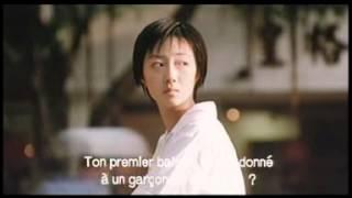 Blue Gate Crossing (2003) - Trailer