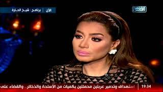 رسالة من أحمد سعد بوظت جواز ريم البارودي .. وتوتر شديد لريم البارودي!