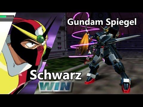 Gundam Vs. Gundam NEXT PLUS: Gundam Spiegel - Arcade Mission E