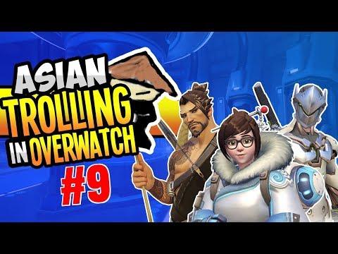 Asian Trolling in Overwatch #9